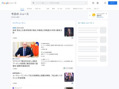 ローソンPontaがApple Pay対応 決済・ポイント付与が一度に – Engadget 日本版