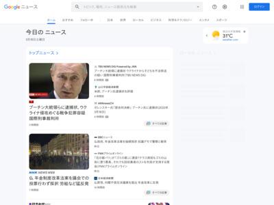 カードの安全決済、「アップルペイ」は指紋認証で – 日本経済新聞