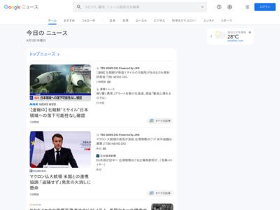 韓国平昌五輪で中国人必須アイテムが使えず、客足に影響も?—韓国メディア – BIGLOBEニュース