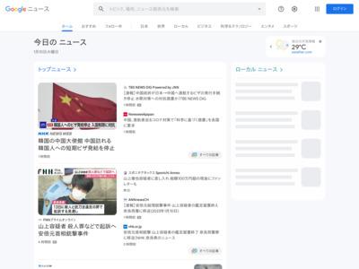 ポイント活用、再び活発 電子マネー普及追い風 – 日本経済新聞