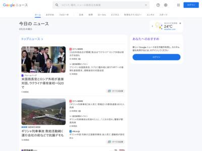 デミ・ムーア、クレジットカード詐欺被害に。 – VOGUE JAPAN