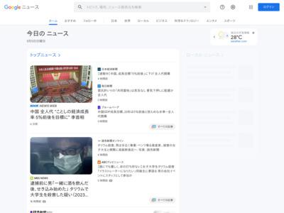 ペイパルマフィアが認めた20代起業家のカード企業「Brex」 – Forbes JAPAN