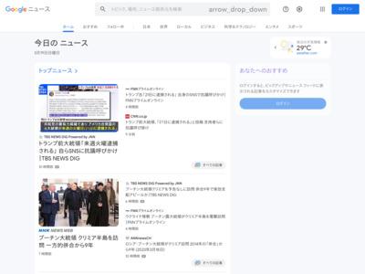 「日本はやりやすい」とマレーシア詐欺集団 偽造クレジットカードで暗躍 警視庁摘発件数の4割超 – 産経ニュース