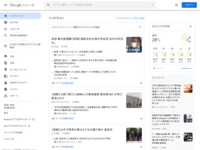Square:モバイル端末でクレジットカード決済–POS機能も活用可能 – TechRepublic Japan