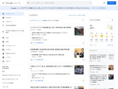 しまむら、2000店で電子マネー対応 まず子供向け業態で – 日本経済新聞