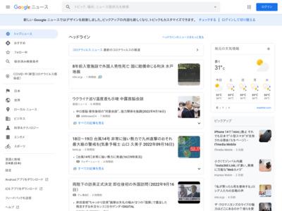 電子マネー詐欺、注意を 滋賀県と県警が防止プレート – 京都新聞