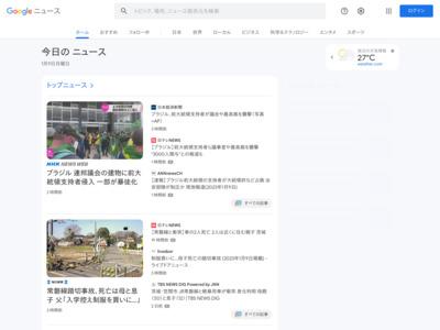 韓国平昌五輪で中国人必須アイテムが使えず、客足に影響も?―韓国メディア – Record China