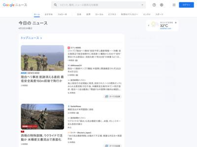 伊藤園/マルチ決済対応自販機をりそな銀行に導入、Visaデビットカード対応 – 流通ニュース