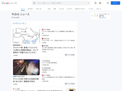 新宿に巨大バーコードが出現!バーコードの仕掛けを覗いて「見える」のはどこ!?Visaデビット #見える人には当たるキャンペーン – 時事通信