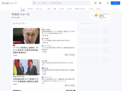タイでQRコード決済 ビザ・マスターカード・銀聯 – 日本経済新聞