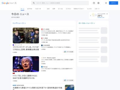 悪夢再び。iTunesでクレジットカードを不正利用されて21万2400円請求 … – Engadget 日本版