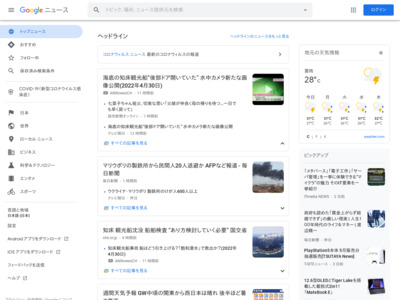 NHK、最大3267人分のクレジットカード情報が流出 – ITmedia NEWS – ITmedia
