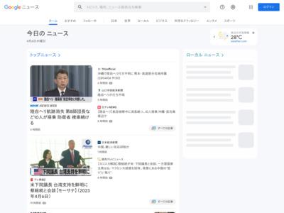 今日から始める「Apple Pay」生活(クレジットカード編) – エキサイトニュース