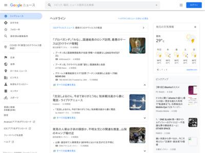 上戸彩、爽やか浴衣姿でVisaデビット500万枚発行を祝福! – マイナビニュース