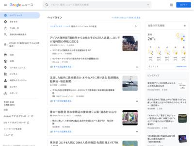 「現金が残らない」子育て夫婦 家計で誓ったある決別 – 日本経済新聞
