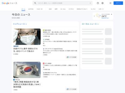 【6/4東京開催】  無料開催  アプリ+ハウス電子マネーが店舗を変える … – Web担当者Forum (プレスリリース) (ブログ)