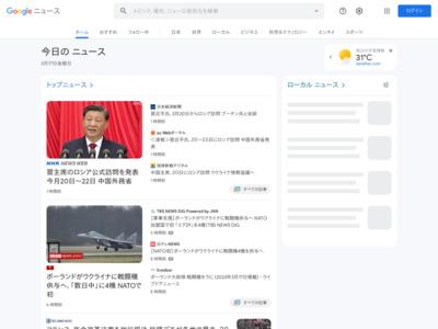 タイ系トゥルー、電子マネーアプリを導入 – NNA.ASIA