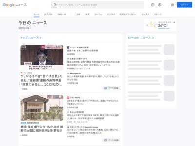 弁護士ドットコム、契約締結と決済を同時に行うクラウドサービスなどを発表 – エキサイトニュース