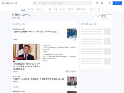 下北沢で使える電子マネー「シモキタコイン」 買い物や路上ライブの投げ銭にも – ITmedia
