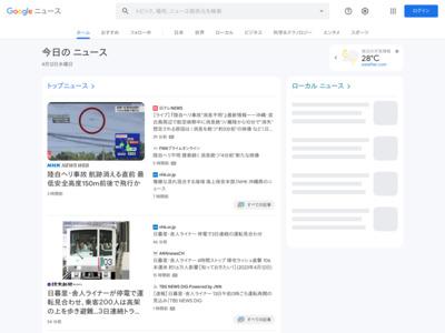 電子マネー詐欺「封」じる – 読売新聞