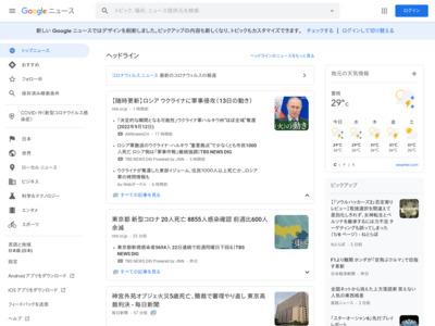 「日本は電子マネーのプラットフォームが多すぎる」、楽天の三木谷氏 – ITpro