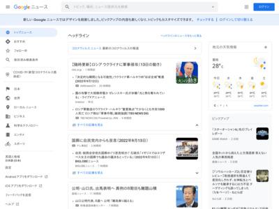 クレカによる仮想通貨購入規制、日本にも拡大 | Cointelegraph – コインテレグラフ・ジャパン(ビットコイン、仮想通貨、ブロックチェーンのニュース)