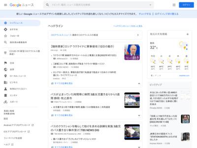 ANAとJCB、「ANA JCBプリペイドカード」を発行 3,000円チャージで … – トラベルメディア「Traicy(トライシー)」