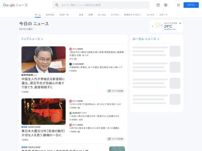 アシアナ航空、公式サイトリニューアルでソウル行きセール 1万円から – FlyTeam
