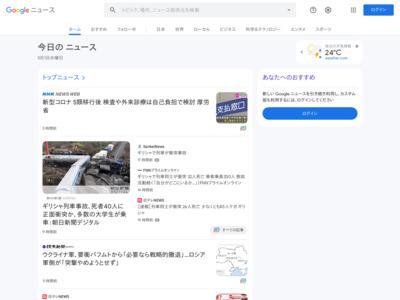 飲み会もキャッシュレス!進化する「割り勘アプリ」は三つどもえ – www.fnn.jp