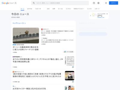 Booking.com、三井住友カードと提携、クレカ発行 – トラベルビジョン