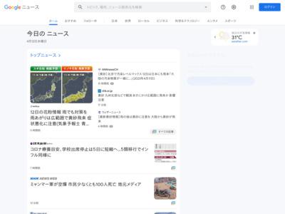 (デジタルトレンド・チェック!)ネットにつながる全ての機器が狙われた セキュリティーこの1年 – asahi.com
