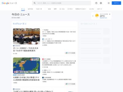 電子マネー「nanaco」が「Android Pay」に対応(セブン・カードサービス) – ペイメントナビ(payment navi)