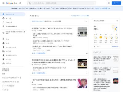 愛知・小牧市職員の男逮捕 他人のクレジットカードで詐欺の疑い – 産経ニュース