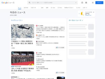 偽造クレジットカードでゲーム機盗んだ疑い、中国人男女逮捕 – TBS News