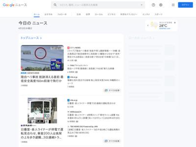 三井住友カード、「ONE PIECE」のクレジットカードを発行 – マイナビニュース