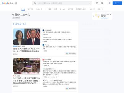 男子高校生26人がJK偽装…出会い系アプリ 電子マネー要求 – スポーツニッポン