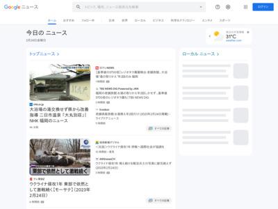 「何ができるか」ではなく「誰が配信しているか」でライブ配信を選ぶ時代に – ASCII.jp