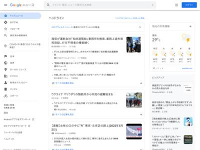アイデミアとJCBが提携し、日本初のF-Code決済カードを発行へ – 時事通信