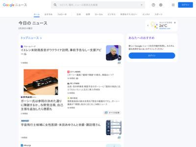 ウォレットアプリの「Kyash」がリアルカードを発行、Visa加盟店舗で利用可能に – TechCrunch Japan