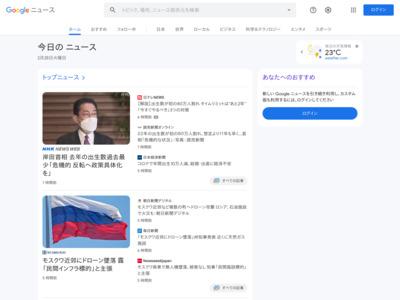 訪日外国人向けの体験コンテンツ販売サイト「Voyagin」がVisa優待特典 … – PR TIMES (プレスリリース)