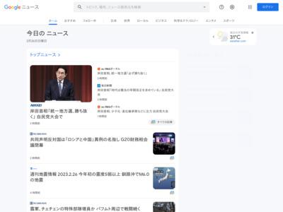 カード現金化で1000万円以上詐取の疑い、質店社長ら2人逮捕 – TBS News