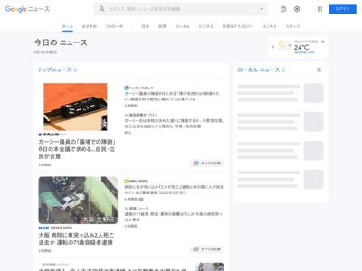 日本初のVisaのタッチ決済対応のウェアラブルデバイスはGARMINから両社の提携による「Garmin Pay」サービスが開始 – AXIS