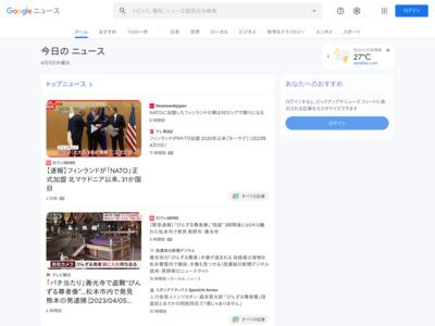 決済代行会社「Jペイメントサービス」設立(九州カード/NTTデータ) – ペイメントナビ(payment navi)