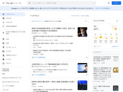 大日本印刷、来春からクレジットカード不正利用防止の新サービスを提供 – 財経新聞