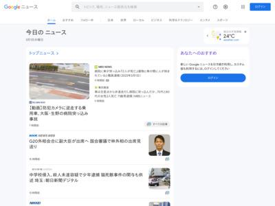 余剰電力提供で電子マネー中部電とイオン、19年から – 京都新聞