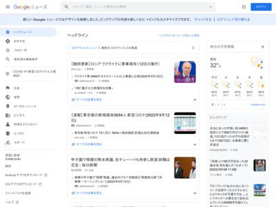 日本郵便、ゆうパックのサービスを見直し、クレジットカードなどで事前決済すると割引運賃で発送できる新サービスを開始 – ポイ探ニュース