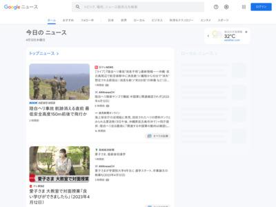 【東京駅前に初設置】海外旅行で余った外貨を電子マネーやギフト券に … – PR TIMES (プレスリリース)