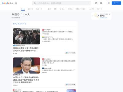 仮想通貨、カード購入を停止 国内クレジット5社 – 日本経済新聞