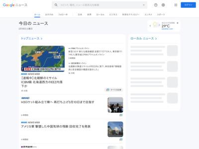 電子マネー「楽天Edy」のスマホアプリで三重銀行・仙台銀行・武蔵野銀行 … – PR TIMES (プレスリリース)