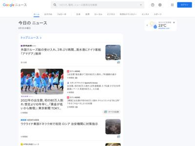 「シェル-Pontaクレジットカード」登場!昭和シェル石油でクレジット機能付きPontaカードが利用可能に – 産経ニュース